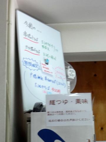 東西そば@五反田(7)たぬきそば(冷)300