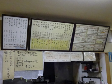 ちどり@鮫洲(2)ミニカレーライスセット冷しひもかわ500