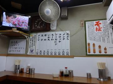 三松@泉岳寺(3)メンチそば380