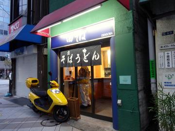 田そば@小伝馬町(1)小エビ天そば430