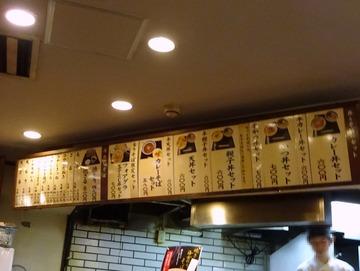 信州屋@渋谷 (4)フォアグラ玉子とじ丼セット700