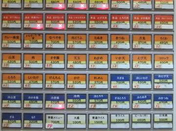 山吹鶴巻町店@早稲田(4)カツカレーセット660