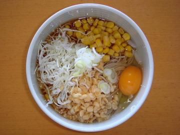沢製麺@長野県(5)更科ベルク足立中央204