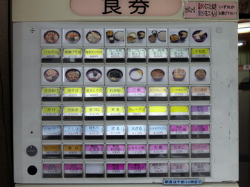 ゆで太郎東品川店@青物横丁(2)かきあげそば380