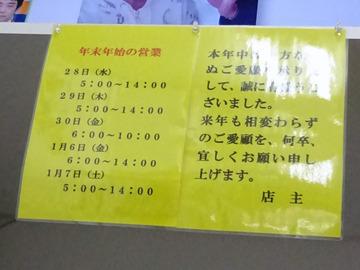 絆@篠塚 (2)かき揚げそば420