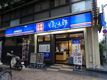 ゆで太郎西五反田本店@五反田 (7)かけそば320わかめ60