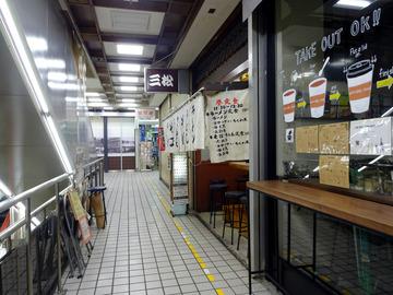 三松@新橋 (2)ちくわそば380若め100