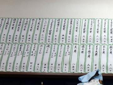 秀子@北春日部(4)たぬきそばおにぎりセット700目玉焼き330