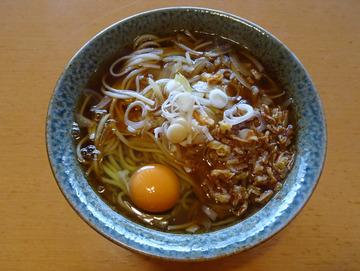 せき製麺@相模原市 (6)相模の麺(うどん)300