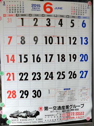 山田製麺所@瑞江(10)肉細うどん580玉子50きつね80