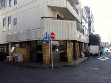 高田うどん店@川崎(6)カレー細うどん360