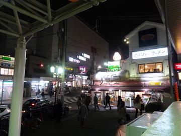 麦の城@大森(1)天ぷらそば390げそ揚げ70