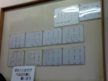 長寿庵@三ノ輪(2)冷やしたぬきそば340