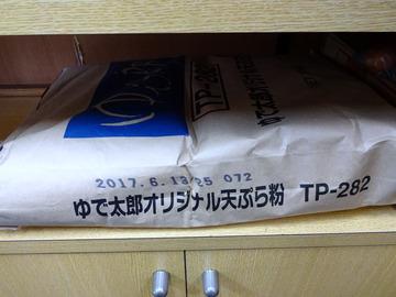 ゆで太郎東品川店@品川シーサイド (5)かけそば320めかぶ120