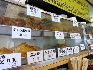 一○そば@駒込(7)特製冷やしそば350肉天50