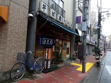 香取屋@蓮沼 (1)たぬきそば600