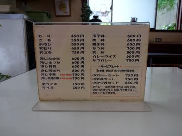 ぎんねこ@浦和 (7)冷したぬきそば600月見50