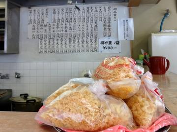 ねぎどん@入谷(4)ねぎ肉そば570きつねそば440ごぼう110