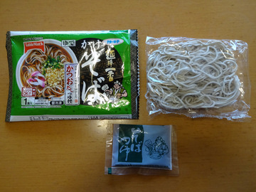 テーブルマーク@中央区 (3)麺棒一番かけそば100円前後