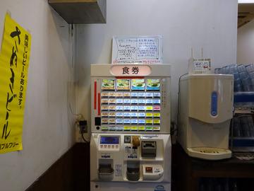 おにやんま@青物横丁 (2)冷ぶっかけ並300なすの天ぷら100