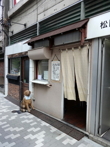 わんぱく@京橋(1)かけそば250ゲソ100ほうれん草50月見50