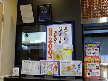 ゆで太郎西五反田本店@五反田 (6)かけそば320わかめ60