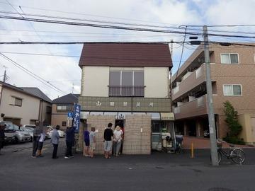 山田製麺所@瑞江(13)肉細うどん580玉子50きつね80