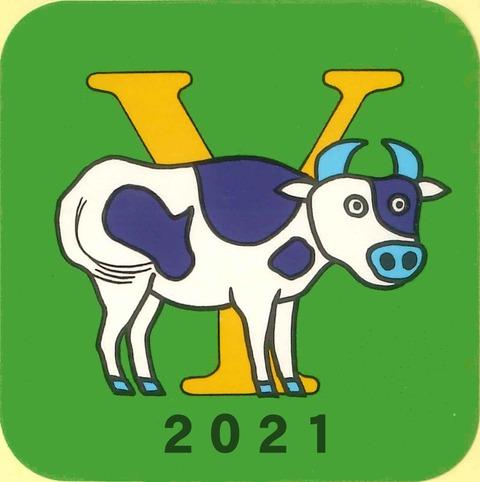 cow2021