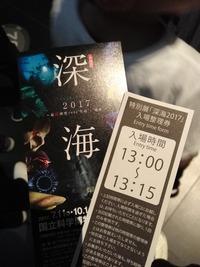IMG_20171001_110142