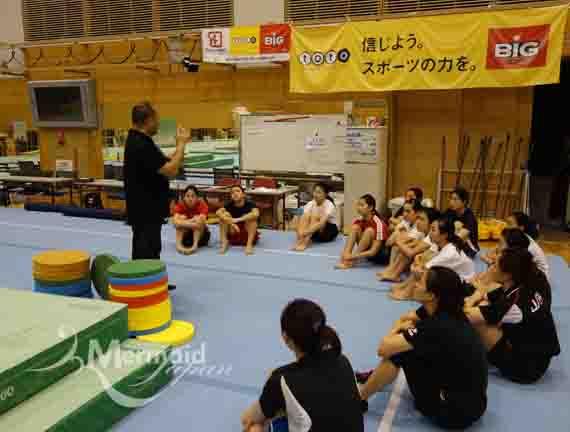 初日体操2
