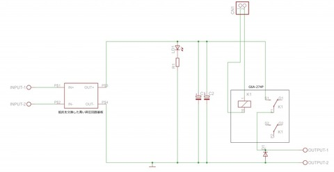 【回路解説】昇圧回路について