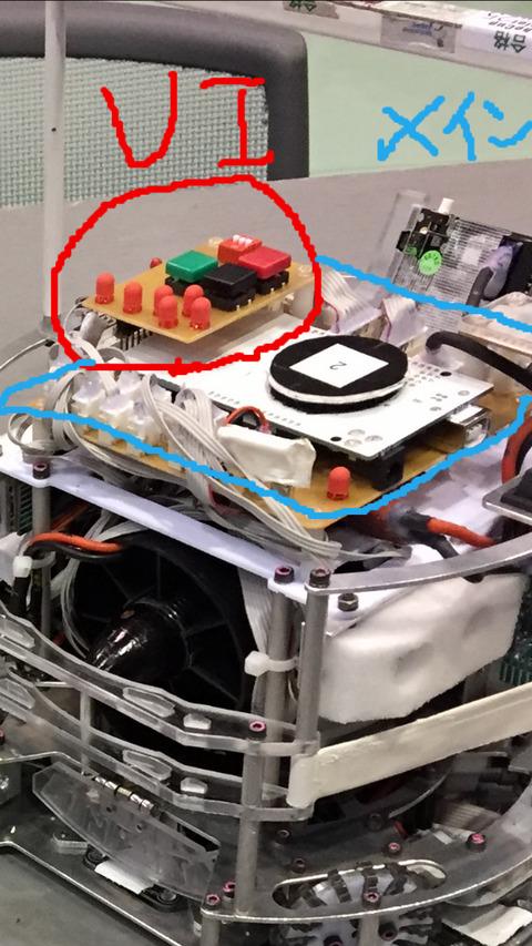 【回路解説】メイン基板について