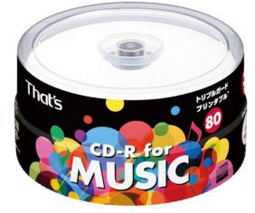 録音用CD-R