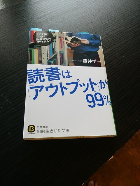 20170909-2