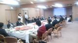 地域経済の勉強会