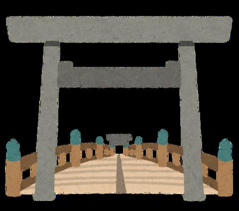 isejingu_torii[1]