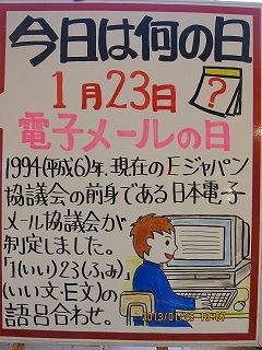 IMG_2085