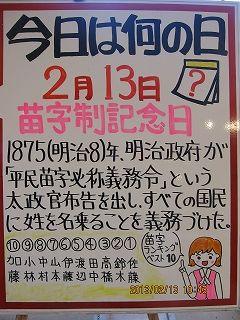IMG_2120