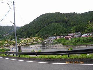 IMGP4720