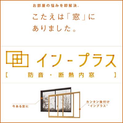 yasashiie-e96-01