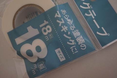 DSC09326