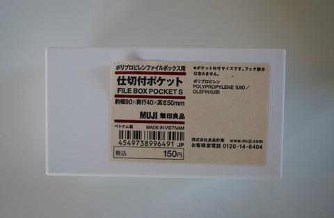 DSC09726