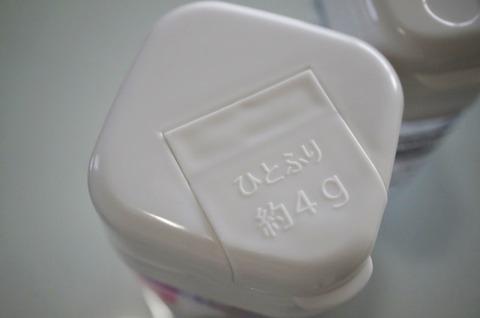 DSC09339 (1)