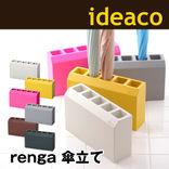 renga_5001_1g