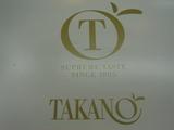 TAKANOの・・・・