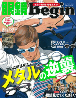 20150530_cover_m