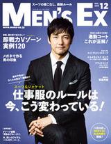 201512_cover-thumb-autox241-8800