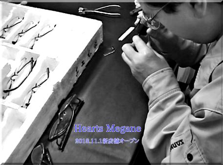Hearts Megane 新店舗オープン