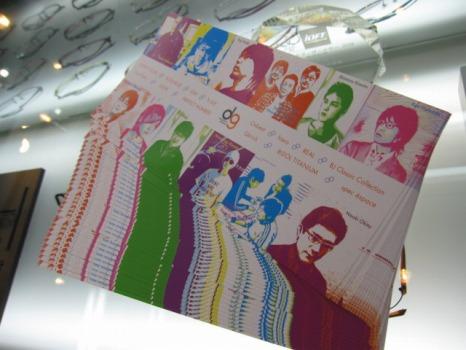 デザイナーズ グラッシーズ 2009に!