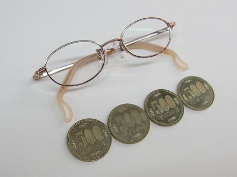 幼児用眼鏡